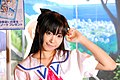 Tokyo Game Show 2008 (2931835836).jpg