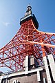 Tokyo Tower 10.jpg