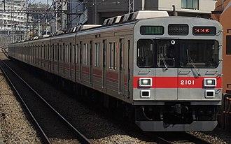 Tokyu Corporation - Image: Tokyu 2000 series DT Line 20171014