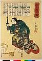 Tomoe-gozen 巴御前 (BM 2008,3037.08007).jpg