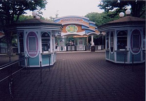 Toshimaen Station - Toshimaen amusement park entrance in January 2009