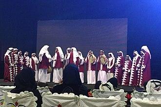 Culture of Qatar - Traditional Qatari male dancers