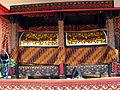 Traditional Funeral Bier, Tana Toraja 1399.jpg