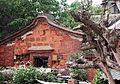 Traditional House at Youchekou 油車口老厝 - panoramio.jpg