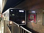 Train bounding for Fukuoka Airport Station stopping at Tenjin Station 20150614.JPG