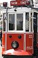 Tram in Station - Taksim Square - Istanbul - Turkey (5719702664).jpg