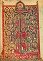 Tree of Jesse in Armenian miniature.jpg