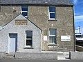 Trenabie House - geograph.org.uk - 1763610.jpg