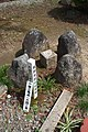 Triangulation marker Mount Ikoma Nara JPN 002.jpg