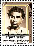 Tripuraneni Gopichand 2011 stamp of India.jpg