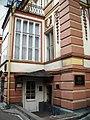 Tverskoy blv, 2010 01.jpg
