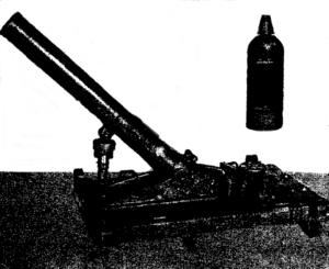 Type 11 70 mm Mortar.png