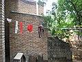 UDDT in the courtyard (4046823600).jpg
