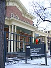 UIC Hull House.JPG