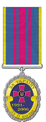 UKR-MOD – 15 Years Of Armed Forces Medal.jpg