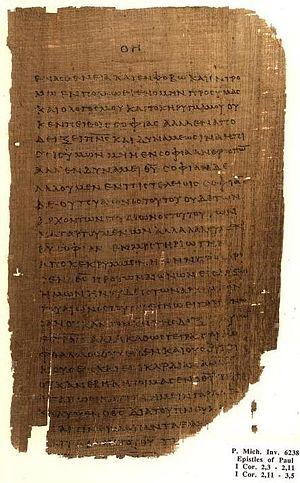 1 Corinthians 2 - Image: U Mverso