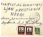 USSR 1924-06-03 cover.jpg