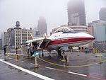 USS Intrepid Grumman F-14 Tomcat.JPG