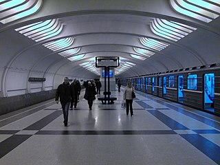 Ulitsa Akademika Yangelya Moscow Metro station
