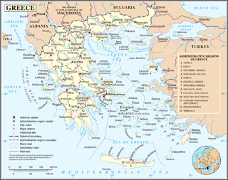 Administrative regions of Greece First administrative subdivisions of Greece