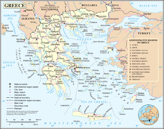 Administrative regions of Greece - Image: Un greece