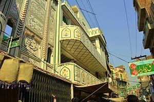 Oonchi Mosque - Image: Unchi Masjid (WCLA)