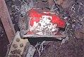 United Airlines Flight 93 flight data recorder.jpg