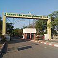 University gate, Parbhani 3.jpg