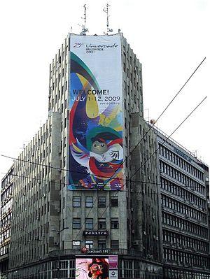 2009 Summer Universiade - Srba - 2009 Summer Universiade mascot