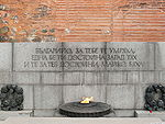 Unknown-soldier-sofia-1.jpg