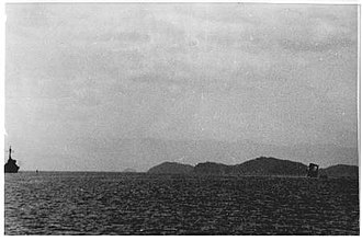 Action of 12 October 1950 - Image: Uss pirate sinking 5