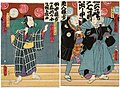 Utagawa Kunisada II - Actors Bandô Hikosaburô V as Mamushi no Jirokichi, Nakamura Ganpachi I as Tsujiura Kentoku, and Kawarazaki Gonjûrô I as the Sake Vendor Yohei.jpg