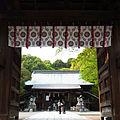 Utsunomiya Futaarayama-jinja.jpg