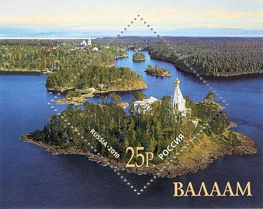 Valaam stamp 2010
