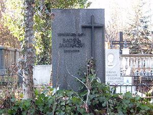 Vasil Zlatarski - Image: Vasil Zlatarski's Grave