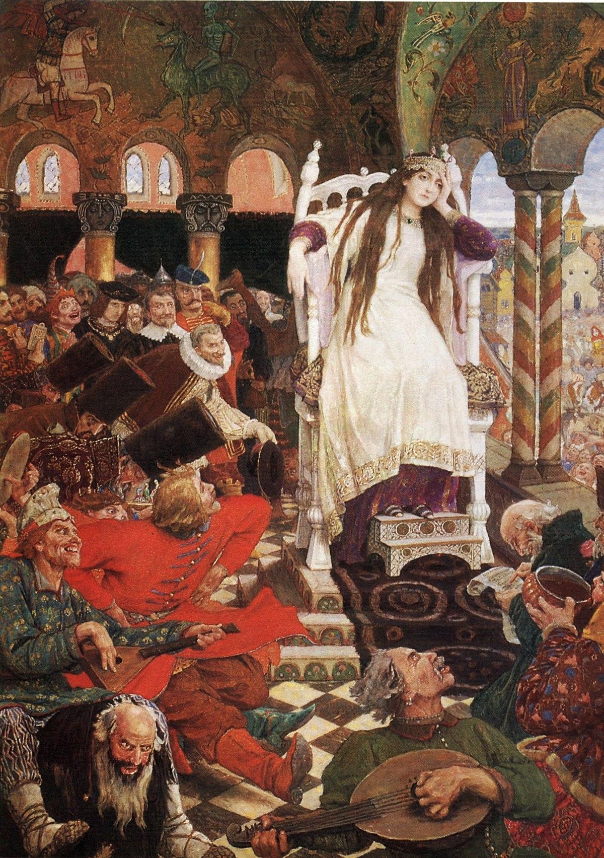 картинки царевна несмеяна