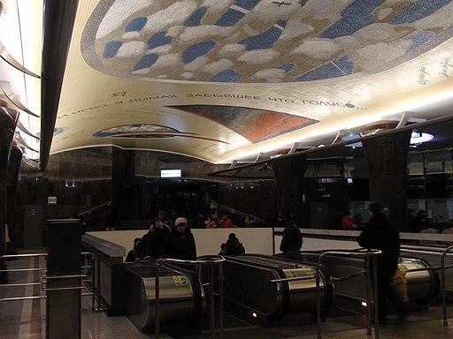 Vestibule of Mayakovskaya station (Вестибюль станции Маяковская) (4472257271)