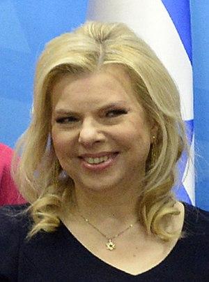 Sara Netanyahu - Netanyahu in 2016