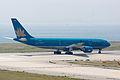 Vietnam Airlines, A330-200, VN-A374 (17755262215).jpg