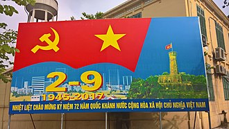 Proclamation of Independence of the Democratic Republic of Vietnam - Vietnamese Independence day banner
