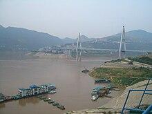 Xian de Badong — Wikipédia