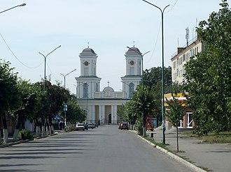 Nemyriv - Image: Vinnytska Nemyriv Catholic church 1