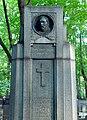Vvedenskoye - Gustav List 01.jpg