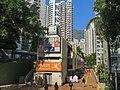 Wang Fai Centre, Wang Tau Hom Estate (Hong Kong).jpg