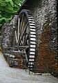 Waterwheel in Furnace - geograph.org.uk - 1308927.jpg