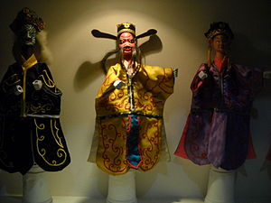 Wayang Museum - Budaixi puppet in the museum, one of collection originating from China.