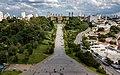 Webysther 20190304143826 - Parque da Independência.jpg