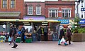 West Bromwich High St 23 (8448181908).jpg