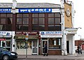 West Bromwich High St 26 (8447084425).jpg