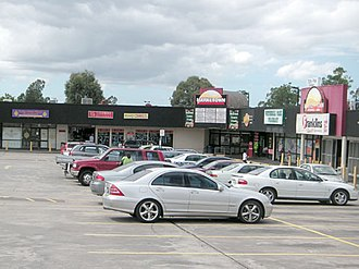 Wetherill Park, New South Wales - Wetherill Park Marketown shopping centre